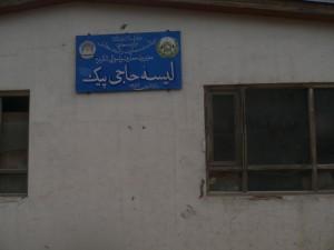 Haji Piek Schule in der Peripherie von Kabul